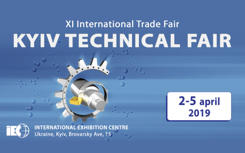 Servosteel will participate at KYIV TECHNICAL FAIR